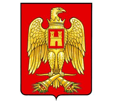 Conferimento di n. 1 incarico dirigenziale con contratto a tempo pieno e determinato presso il libero Consorzio di Caltanissetta