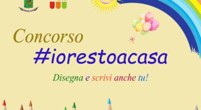 Prorogata la scadenza del concorso #iorestoacasa al 25 giugno 2020